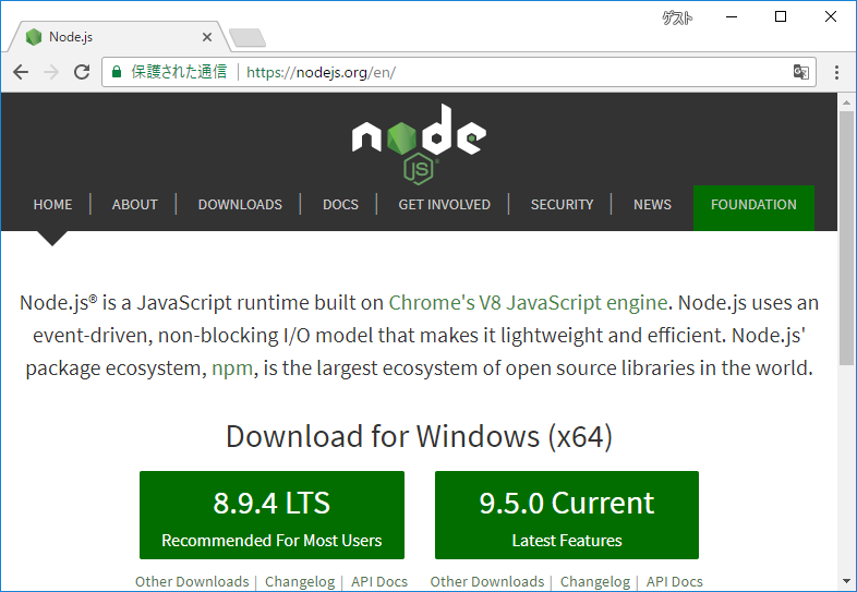 Serverless Framework と TypeScript でサーバレス開発事始め | Articles